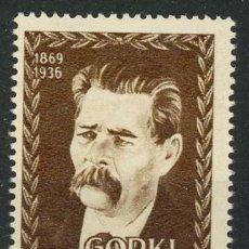 Timbres: RUMANIA 1956 IVERT 1466 *** 20º ANIVERSARIO DE LA MUERTE DEL ESCRITOR MAXIMO GORKI. Lote 135711527