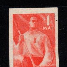 Sellos: RUMANIA 1113** - SIN DENTAR - AÑO 1949 - CONMEMORACION DEL PRIMERO DE MAYO. Lote 88947324