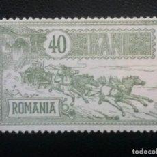 Stamps - RUMANÍA , YVERT Nº 143 * CON CHARNELA , 1903 , CABALLOS - 89180188