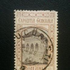 Sellos: RUMANÍA , YVERT Nº 199 , 1906. Lote 89194024