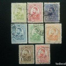 Francobolli: RUMANÍA , YVERT Nº 207 - 214 SERIE COMPLETA , 1907. Lote 89196928