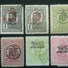 Timbres: RUMANÍA , YVERT Nº 258 - 261 SERIE COMPLETA , 1918. Lote 89200836