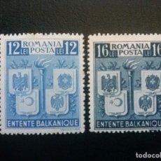 Francobolli: RUMANÍA , YVERT Nº 595 - 596 SIN GOMA , 1940. Lote 89246696