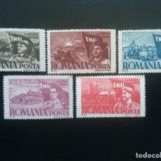 Sellos: RUMANÍA , YVERT Nº 971 - 975 * CHARNELA, 1947. Lote 89256384