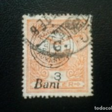 Sellos: TRANSILVANIA, (ORADEA) RUMANÍA , YVERT Nº 40 , 1919. Lote 89332300