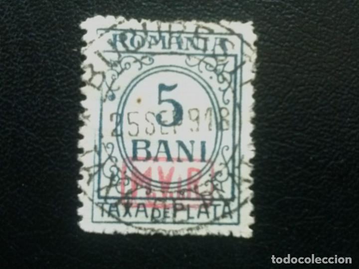 RUMANÍA , OCUPACIÓN ALEMANA, TASAS , YVERT Nº 1 , 1918 (Sellos - Extranjero - Europa - Rumanía)