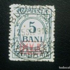 Sellos: RUMANÍA , OCUPACIÓN ALEMANA, TASAS , YVERT Nº 1 , 1918. Lote 89334732