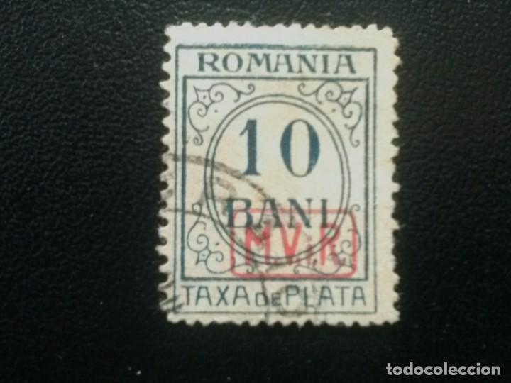 RUMANÍA , OCUPACIÓN ALEMANA, TASAS , YVERT Nº 2 , 1918 (Sellos - Extranjero - Europa - Rumanía)