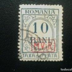 Sellos: RUMANÍA , OCUPACIÓN ALEMANA, TASAS , YVERT Nº 2 , 1918. Lote 89334792