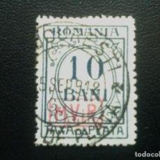 Sellos: RUMANÍA , OCUPACIÓN ALEMANA, TASAS , YVERT Nº 2 , 1918. Lote 89334896