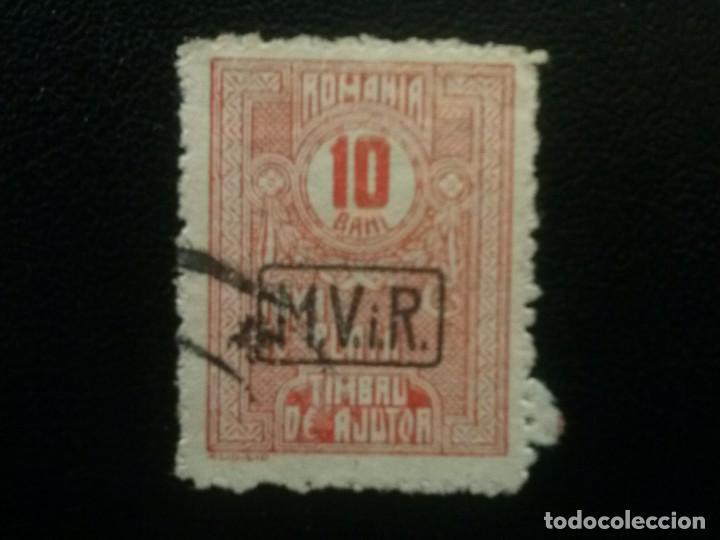 RUMANÍA , OCUPACIÓN ALEMANA, TASAS , YVERT Nº 6 , 1918 (Sellos - Extranjero - Europa - Rumanía)