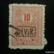 Sellos: RUMANÍA , OCUPACIÓN ALEMANA, TASAS , YVERT Nº 6 , 1918. Lote 89334952