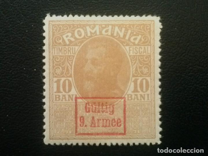 RUMANÍA , OCUPACIÓN ALEMANA, 9º EJÉRCITO, , YVERT Nº 7* , 1918 (Sellos - Extranjero - Europa - Rumanía)