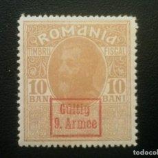 Sellos: RUMANÍA , OCUPACIÓN ALEMANA, 9º EJÉRCITO, , YVERT Nº 7* , 1918. Lote 89335244