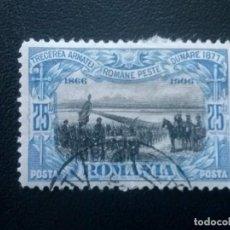 Sellos: RUMANÍA , YVERT Nº 177, 1906. Lote 89624560