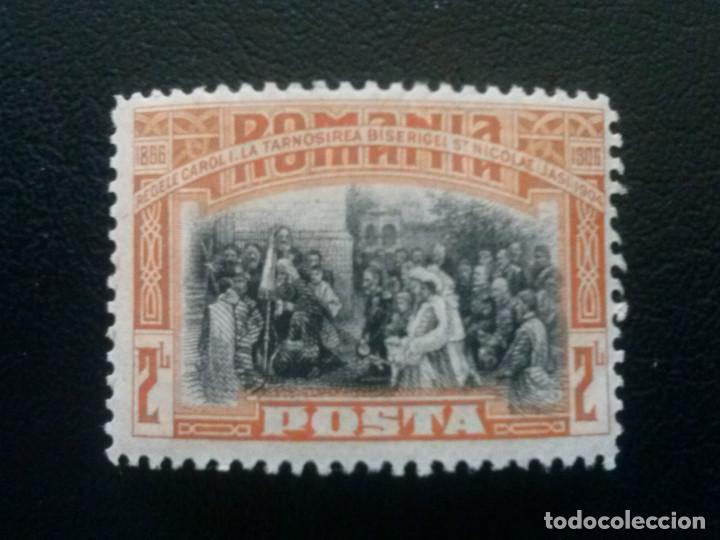 RUMANÍA , YVERT Nº 181 * , 1906 (Sellos - Extranjero - Europa - Rumanía)