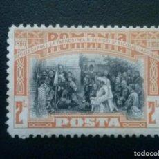 Sellos: RUMANÍA , YVERT Nº 181 SIN GOMA , 1906. Lote 89624688