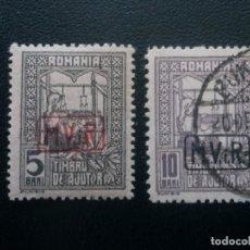 Francobolli: RUMANÍA , OCUPACIÓN ALEMANA, YVERT Nº 18 * CHARNELA + 20 , 1917. Lote 89655212