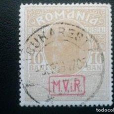Sellos: RUMANÍA , OCUPACIÓN ALEMANA, YVERT Nº 22 , 1917. Lote 89655400