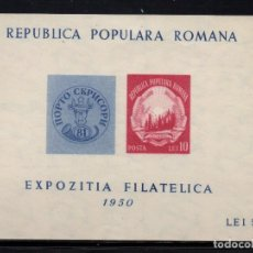 Sellos: RUMANIA HB 40** - AÑO 1950 - EXPOSICION FILATELICA DE BUCAREST. Lote 91035580