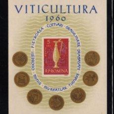 Sellos: RUMANIA HB 49** - AÑO 1960 - LA VITICULTURA. Lote 91035980