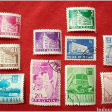 Francobolli: LOTE 10 SELLOS DE RUMANÍA N145. Lote 91602710