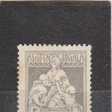Sellos: RUMANIA 1921 - FISCAL 5 LEX - CHARNELA- . Lote 92730030