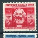 Sellos: RUMANIA 1945 IVERT 833/5 * CONFEDERACIÓN GENERAL DEL TRABAJO - PERSONAJES - MARX - ENGELS - LENINE. Lote 92926770