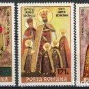 Sellos: RUMANIA 1993 IVERT 4110/2 *** ICONOS - SANTOS RUMANOS - RELIGIÓN. Lote 92929205