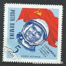 Sellos: RUMANÍA,1964,COSMONAUTAS,USADO. Lote 93218343