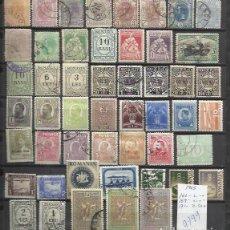 Sellos: Q799-LOTE ANTIGUOS SELLOS DE RUMANIA,TODOS DIFERENTES,FILIGRANAS DISTINTAS,VEA.SIN TASAR.PERIODO MON. Lote 95889299