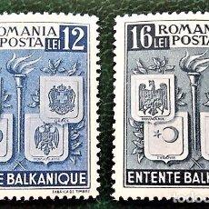 Sellos: RUMANÍA. 595/96 ENTENTE BALKANICA: ESCUDOS DE RUMANÍA, GRECIA, TURQUÍA Y YUGOESLAVIA. 1940. SELLOS N. Lote 96035867