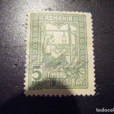 Sellos: JML SELLO RUMANIA ROMANIA 5 BAMI TIMBRU DE AJUTOR. Lote 96683775