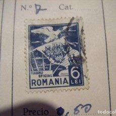 Sellos: JML SELLO RUMANIA TIMBRU OFICIAL ROMANIA 6 LEI.. Lote 96684051