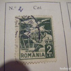 Sellos: JML SELLO RUMANIA ROMANIA TIMBRU OFICIAL ROMANIA 2 LEI.. Lote 96684171