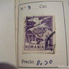 Sellos: JML SELLO RUMANIA ROMANIA TIMBRU OFICIAL 1 LEU. Lote 96685055