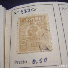 Sellos: JML SELLO RUMANIA ROMANIA 25 BANI POSTA. Lote 96685555