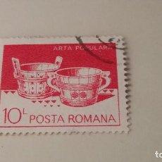Stamps - Sello usado Rumania. 1982. Artesania rumana - 100474995