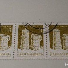 Stamps - Usado Rumania. 1982. Artesania rumana. 22 Diciembre 1982. YT 3422. - 100475091