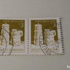 Stamps - Usado Rumania. 1982. Artesania rumana. 22 Diciembre 1982. YT 3422. - 100475111
