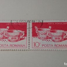 Stamps - Usado Rumania. 1982. Artesania rumana. 22 Diciembre 1982. YT 3430. - 100475123