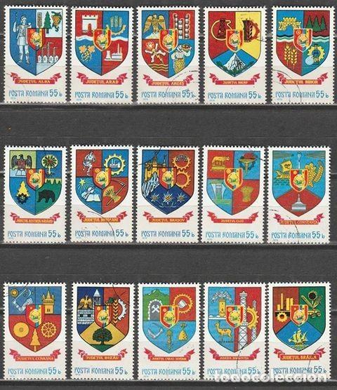 RUMANIA 1976. SERIE. ESCUDOS DE ARMAS DE PROVINCIAS RUMANAS. *.MH (21-62) (Sellos - Extranjero - Europa - Rumanía)