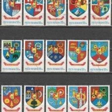 Sellos: RUMANIA 1976. SERIE. ESCUDOS DE ARMAS DE PROVINCIAS RUMANAS. *.MH (21-62). Lote 100589291