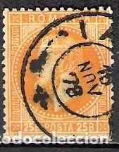 RUMANIA 1872 - USADO (Sellos - Extranjero - Europa - Rumanía)