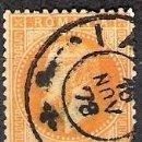 Sellos: RUMANIA 1872 - USADO. Lote 101255891