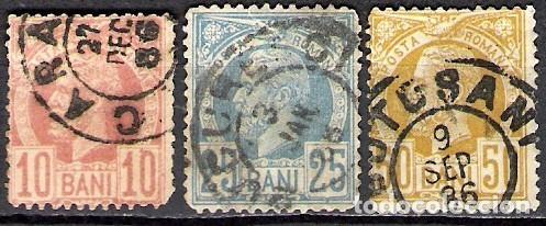 RUMANIA 1885 - USADO (Sellos - Extranjero - Europa - Rumanía)