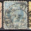 Sellos: RUMANIA 1885 - USADO. Lote 101256039