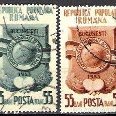 Francobolli: RUMANIA 1953 - USADO. Lote 101260995