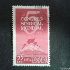 Sellos: RUMANÍA. YVERT 1814. SERIE COMPLETA USADA. CONGRESO DE SINDICATOS. Lote 103095108