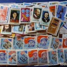 Sellos: 1037 SELLOS USADOS DE RUMANÍA. Lote 103283607